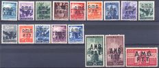 Trieste A  1947/51 AMG-FTT Lot of complete series