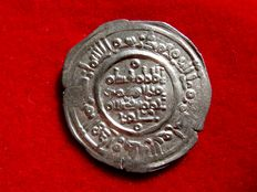 Spain – Caliphate of Cordoba – Hisam II, silver dirham minted in Al-Andalus – Cordoba, in the year 391 A.H. (1001 A.D.)