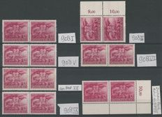 German Reich 1945 – Selection plate errors – Michel 908I, 908III, 908V, 908VI, 908VII, 908VIII, 908IX