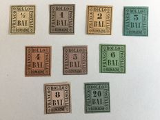 Historic States of Italy – Romagna, 1859 – Complete series of 9 stamps.