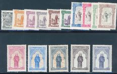Portugal - 1895 - 7th centenary of the birth of St. Anthony of Padua. Catalogue Unificato 2015 n. 109-123