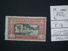 Kingdom of Italy, 1924 – Cyrenaica – 10 cents – Manzoni with vertical overprint (Page 4).