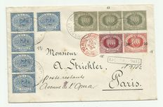 San Marino, 1892/94 - Stamped envelope with a line of 4 + 1 blue 2 cent (cat. sassone n. 12) and a line of 3 olive-green 5 cent (cat. sassone n. 13) + 15 cent (cat. sassone n. 15) + 10 cent on 20 cent (cat. sassone n. 11) from San Marino