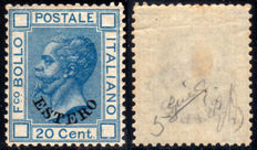 Italian Foreign Post Office – 1874 – Levante General Issue – 20 cent. – Excellent centering – Certificate
