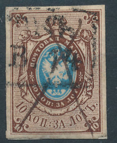Russia – 1857 – Michel 1 with mark and pen cancel