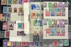 Belgium 1941/1945 – Five complete year collections – OBP 547/724 + BL 10/17