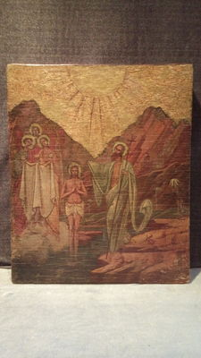 St. John the Baptist, Jesus' blessing - second half of the 20th century