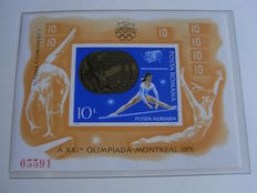 Olympics 1976 – Collection in KaBe album
