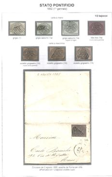 Papal states 1852: 1/2 Bajocco stamps, 8 pieces
