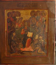 Extended Deesis - Russian Icon - 18th century