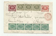 San Marino, 1892/94 - Stamped envelope with a line of 5 green 2 cent (cat. sassone n. 1) + line of 3 green 5 cent (cat. sassone n. 13) + carmine 15 cent (cat. sassone n. 15) + 10 cent on a red 20 cent (cat. sassone n. 11) from San Marino to Paris.