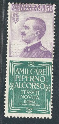 Kingdom of Italy, 1924-25, 'Piperno' advertising stamp/ Sassone 2017 no.13