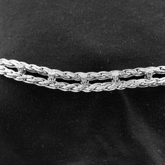 18kt White Gold Diamond Necklace, As New!