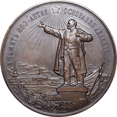 Russia/USSR - Bronze Medal 1954 by N. A. Sokolov 250 Years of Leningrad