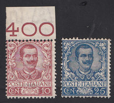 Kingdom of Italy, 1901 – 10 cent carmine and 25 cent blue. (Sassone #: 71 and 73.)