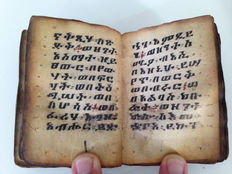 Manuscript; Coptic Ethiopian bible/prayer book in Ge'ez - 19th century