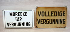 Two enamelled metal signs - period: 2nd half of the 20th century