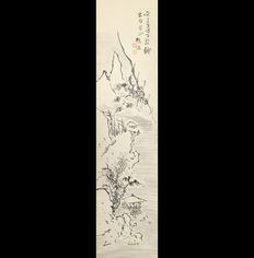 "Large original hand-painted Hanging Scroll (kakejiku) ""Sansui"""", paper, by Anon – Japan –  ca. 1900"