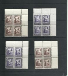 """San Marino 1932 (27 May) – """"Palazzetto Posta"""" (Post office building) series in blocks of four Sassone catalogue no. 176/179"""