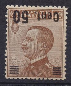 Kingdom of Italy –1923 – 50 cent over 40 – With upside overprint of the new value – Sassone 139a