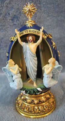 Franklin Mint - Faberge -The Resurrection Collector Egg