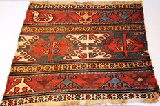 Mafrash Flatweave, Schahsavan-tribes around 1910, ca. 55 x 50 cm