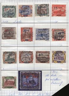Saar 1920/1975 – collection