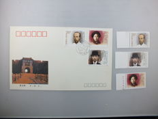 China from 1991 – collection, FDC, blocks, border pieces and parts of sheets