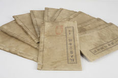 10 books on traditional Chinese medicine - Mid 20th century