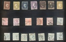 Ceylon 1861/1952 - A small selection on Stock Cards