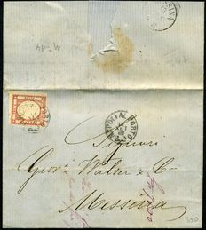 Kingdom of Italy – Neapolitan Provinces, 1862 – Letter to Messina with carmine-red 5 grana stamp. Sassone #21.