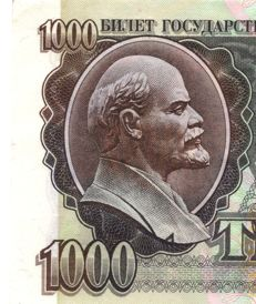 Russia – 1000 Roubles 1992 - In original bundle of 100 notes – Pick 250a