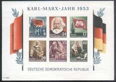 German Democratic Republic 1951/1953 - Karl Marx Block and Chinese-German Friendship set