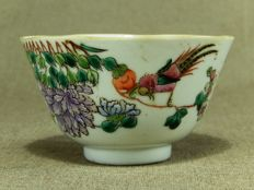 Porcelain bowl with pheasant, Tongzhi mark – China – 19th century (Tonghzi mark and of the period)