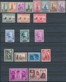 Belgium – 1938/1950 – Selection between OBP 471/477 and 827/831