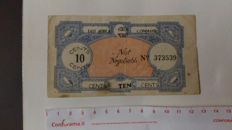 East Africa Command/Italian Somaliland - 10 cents (1940-45) - token money - Schwan/Boling 1272