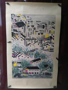 A painting, reproduction Wu Guang Zhong - China - late 20th century
