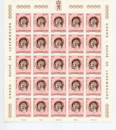 Luxembourg 1968 - Complete 5 x 5 sheet of Caritas stamps, 1968