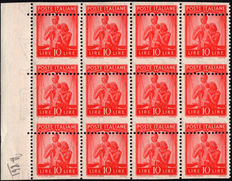 Republic of Italy, 1947, Democratica, 10 Lira, variety block