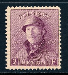 Belgium 1919 – King Albert with helmet, 2 francs purple – OBP 176 – with certificate from Kaiser