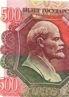 Russia – 500 Roubles 1992 - In original bundle of 100 notes – Pick 249a