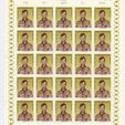 Check out our Stamp Auction (Luxembourg)