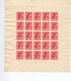 Luxembourg 1921-1984 - Selection of souvenir sheets and individual sheets