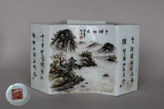 Brush cup with landscape motif and calligraphy - China - 21th century.