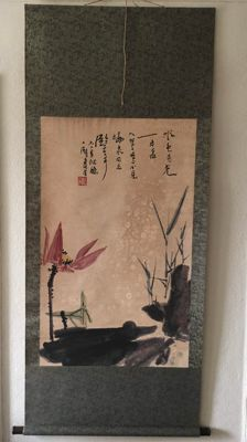 Scroll painting made after Pan Tian shou - China - second half 20th century