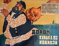 V. Ivanov & Sh. Mirzayants - Away with Kulaks! - 1930