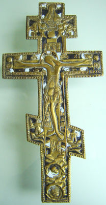 Antique Russian Orthodox ALTAR/BLESSING CROSS - 19th century - 34 x 17.2 x 0.9 cm. 2 colours of enamel