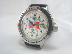 Vostok Desert Shield – Never Worn - 1990s