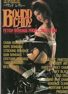 Asian BDSM; Lot with 9 Bondage magazines and 1 DVD box - 1984/1996