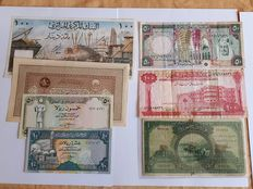 World - Middle East - 7 better banknotes